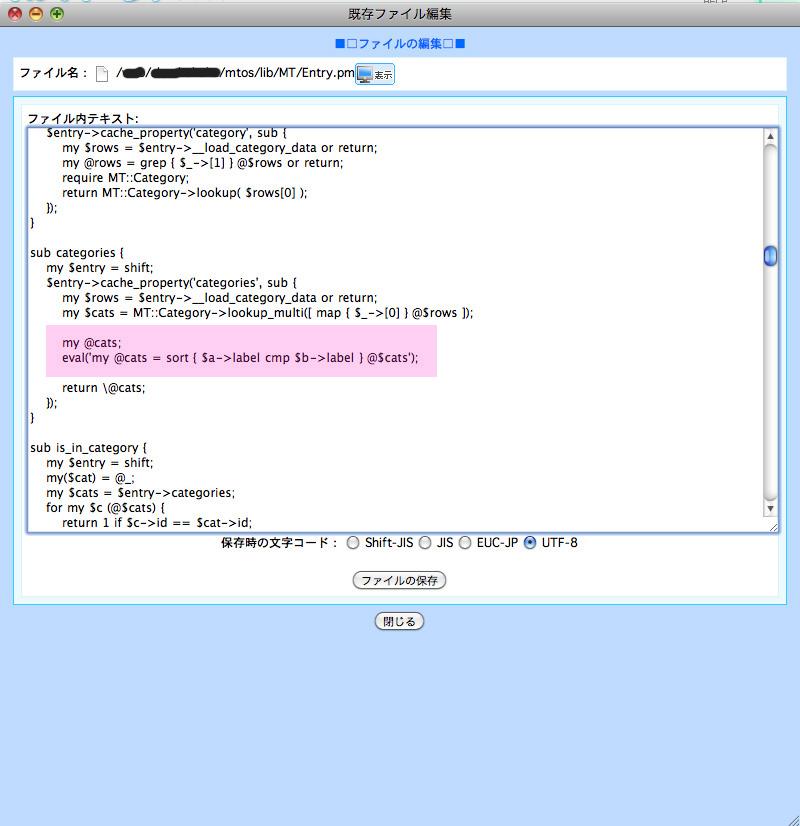 http://www.shachuhaku.biz/Trouble_syougaijyouhou/desktop%EF%BC%882011-07-24%209.01.29%EF%BC%89.jpg