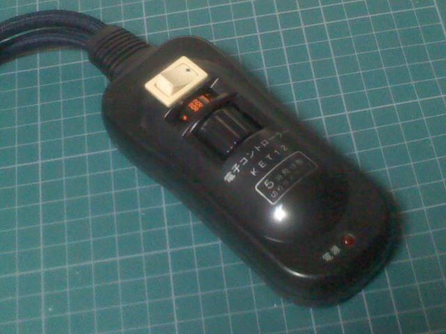 KC3Z1257.jpg