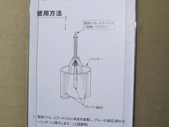http://www.shachuhaku.biz/hyouryugo_himitu/P1390297.jpg